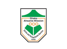 Ahsania mission