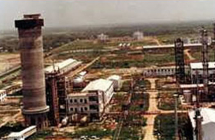 Prilling Tower of Polash Urea Fertilizer Factory