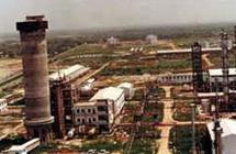 Prilling Tower of Polash Urea Fertilizer Factory