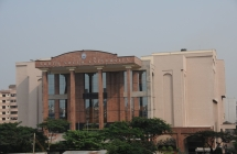 North South University