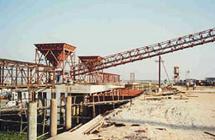 Shah Cement Factory